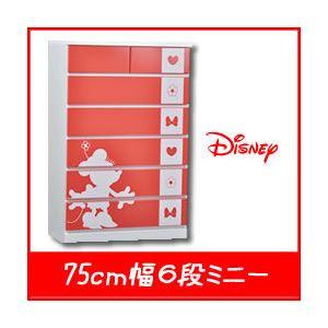 ディズニー家具 6段チェスト 幅75cm 「シルエット」 レッドミニー カラー:レッド 木製 【完成品】【日本製】