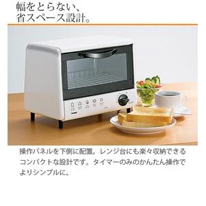 TWINBIRD オーブントースター ホワイト TS-4031W