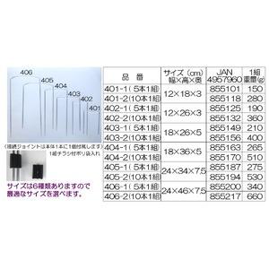 【5本×1組】 フラワーガード/ガーデニング用...の紹介画像4