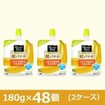 【まとめ買い】 ミニッツメイド 朝バナナ(あさばなな) 180g 48個セット