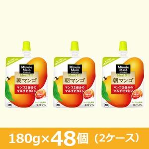 【まとめ買い】 ミニッツメイド 朝マンゴ 180g 48個セット - 拡大画像