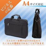 A4サイズの書類を折り曲げずに収納可能!メンズビジネスバッグ