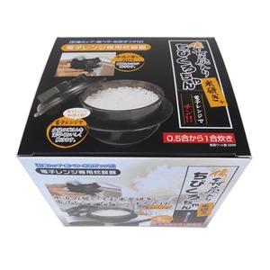 カクセー ちびくろちゃん1合炊き米研ぎプラス 電子レンジ専用炊飯器 備長炭 T-CHIBIKURO-1P