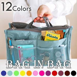 バッグインバッグ BAG IN BAG 全12色 マゼンタ h02