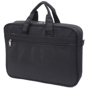 B4用紙まで収納可能な大型ビジネスバッグ!バッグ部門年間定番売れ筋商品 88068