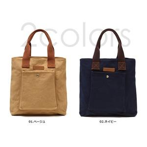 デニム風生地でオシャレ♪A4対応トートバッグ ポケット付き 無地 ネイビー T-00100823