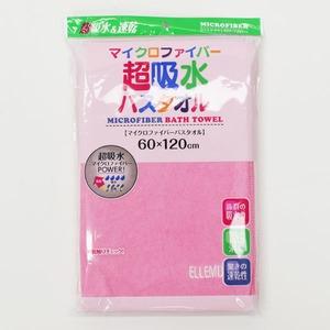 ELLEMU 超吸水マイクロファイバーバスタオル ピンク T-Tyoukyuusui-Towel-Pink