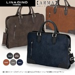 多収納で便利!上品なビジネスバッグ♪リナジーノ アーマ LINAGINO ARMA ネイビー