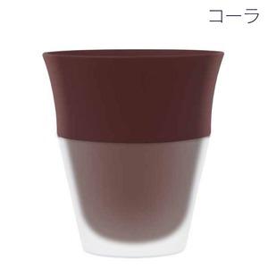 普通のお水がジュースになっちゃう!?魔法のカップ!4種類のフレーバー ピーチ