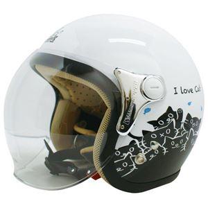 ダムトラックス(DAMMTRAX) ジェットヘルメット CARINA P.WHITE-CAT レディースフリー(57〜58cm)