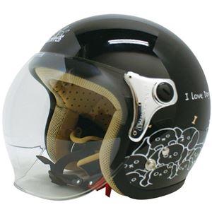 ダムトラックス(DAMMTRAX) ジェットヘルメット CARINA P.ブラック-DOG レディースフリー(57〜58cm)