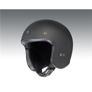 ショウエイ(SHOEI) ヘルメット FREEDOM マットブラック XXL