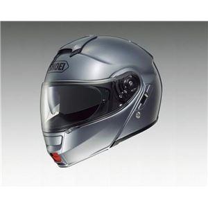 ショウエイ(SHOEI) ヘルメット NEOTEC パールグレーメタリック M