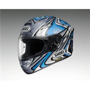 ショウエイ(SHOEI) フルフェイスヘルメット X-TWELVE DAIJIRO TC-6(SILVER/ブルー) XS(53cm-54cm) - 拡大画像