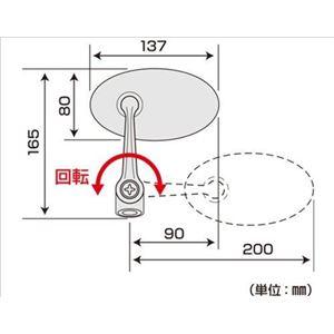 【訳あり・在庫処分】 タナックス(TANAX) NAPOLEON バレンクラシックミラー クロームメッキ 10mm正・逆ネジボルト付 左右共通