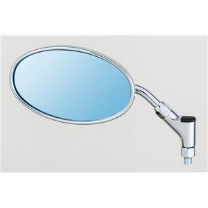 タナックス(TANAX) クラシカル3ミラー /シルバー[ブルー鏡] 左右共通/ネジ径10mm
