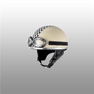 JUQUE(ジュクー)ハーフヘルメット XV001 ビンテージ チェッカー アイボリー