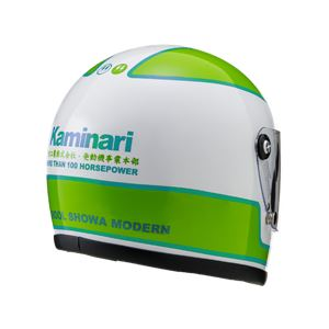 【訳あり・在庫処分】ヤマシロ(山城) レトロヘルメット KAMINARI カミナリ グリーン Mサイズ YKH02K01
