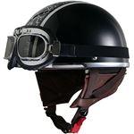 リード工業 (LEAD) レディースハーフヘルメット QH4 HEART(BK・ハート) フリー (57~58cm未満)