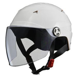 リード工業 (LEAD) シールド付ハーフヘルメット RE40 ホワイト フリー