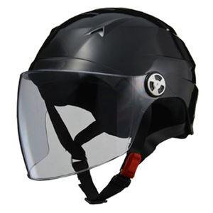 リード工業(LEAD)シールド付ハーフヘルメットRE40ブラックフリー