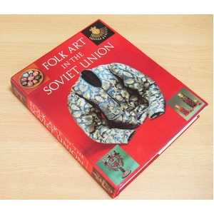 Folk Art in the Soviet Union  【洋書】【中古】