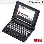 カシオ 小型電子辞書 エクスワード XD-C100E 【JIS配列キー】