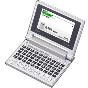 カシオ 小型電子辞書 エクスワード XD-C500GD 【ゴールド】