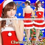 【 クリスマス】マフラー 2層フリル 赤 サンタ衣装 クリスマス/コスプレ/9465