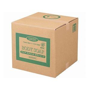 熊野油脂CLEARSCRITT(クリアスクリット)ボディソープ/435518Lコック付