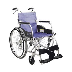 カワムラサイクル自走用車いすふわりすKF22-40SB/No.97(すみれパープル)【非課税】