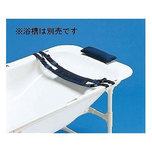 トマト 介護浴槽湯った〜り用 安心枕セット /...の関連商品4