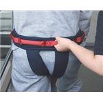 特殊衣料 リハビリ介助用ベルト たすけ帯 R型 / 0971