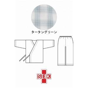 特殊衣料 寝巻き セパレートタイプ 紳士用 /...の紹介画像2
