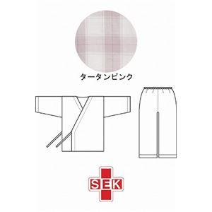 特殊衣料 寝巻き セパレートタイプ 婦人用 /...の紹介画像2