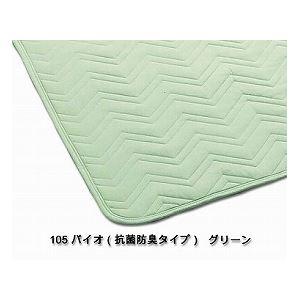 睦三 ベットパット バイオ 抗菌防臭タイプ / No.105