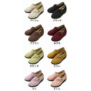 マリアンヌ製靴 彩彩~ちりめん~ W1100 婦人用 /21.5cm あずき h02