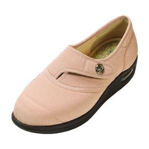 マリアンヌ製靴 彩彩~ちりめん~ W1100 婦人用 /24.0cm さくら h01