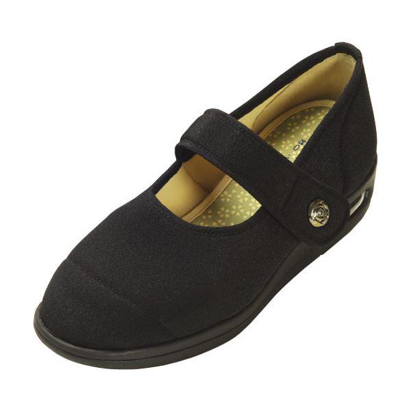 マリアンヌ製靴 彩彩~ちりめん~ W1101 婦人用 /22.0cm ブラックf00