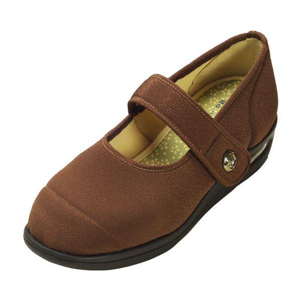 マリアンヌ製靴 彩彩~ちりめん~ W1101 婦人用 /22.5cm ブラウンf00