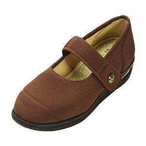 マリアンヌ製靴 彩彩~ちりめん~ W1101 婦人用 /23.0cm ブラウン h01