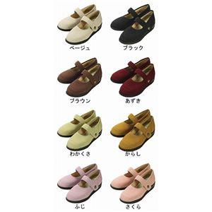 マリアンヌ製靴 彩彩~ちりめん~ W1101 婦人用 /25.0cm あずき h02