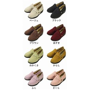 マリアンヌ製靴 彩彩~ちりめん~ W1102 婦人用 /24.5cm あずき h02