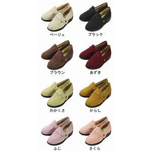 マリアンヌ製靴 彩彩~ちりめん~ W1102 婦人用 /26.0cm あずき h02