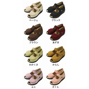 マリアンヌ製靴 彩彩~ちりめん~ W1103 婦人用 /22.0cm ブラック h02