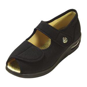 マリアンヌ製靴 彩彩~ちりめん~ W1103 婦人用 /24.5cm ブラック
