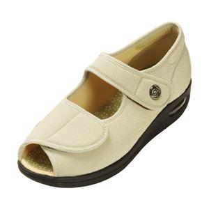 マリアンヌ製靴 彩彩~ちりめん~ W1103 婦人用 /24.0cm ベージュ h01