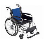 ミキ アルミ自走車いす BAL-1 /座幅40cm ブルー(W4)メッシュ【非課税】