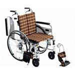 ミキ アルミ自走式車いす スキット4 SKT-4 /座幅42cm A-6【非課税】