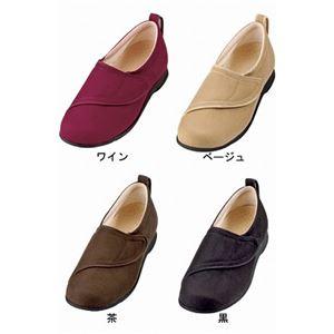 介護靴 施設・院内用 ウィングマジック 1101 両足 徳武産業 あゆみシリーズ /LL (24.0~24.5cm) 茶 h02